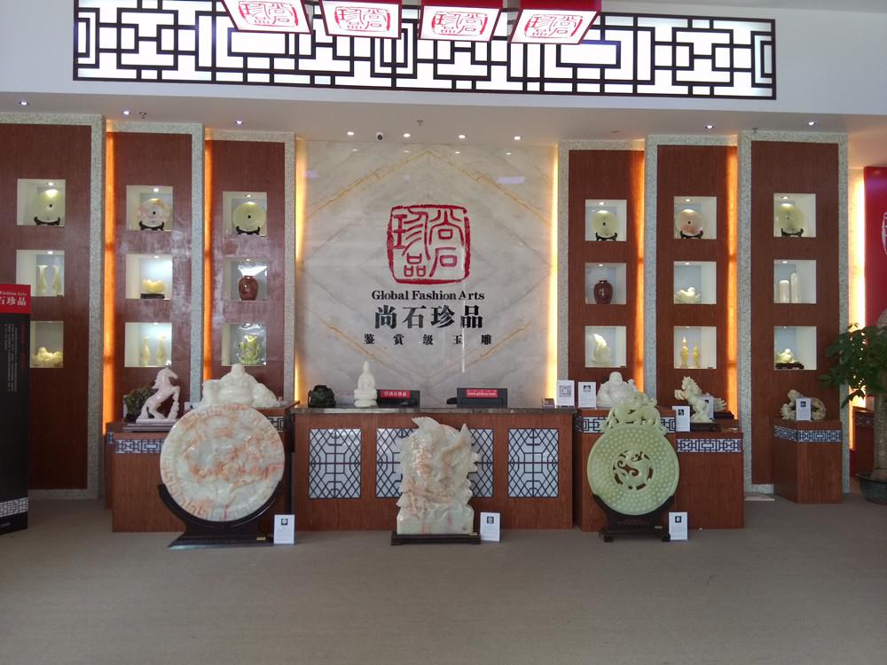龙美达玉雕展厅