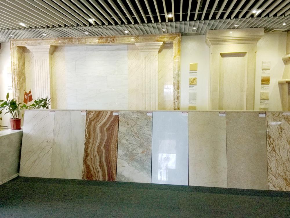 广州石材展示厅