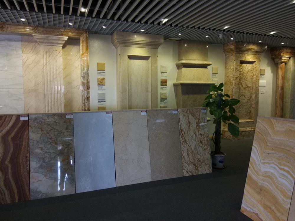 广州销售中心石材展厅