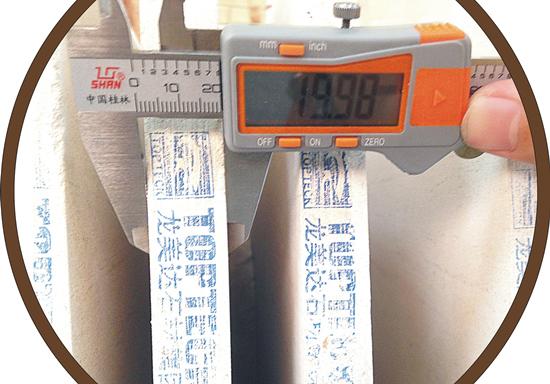 石材产品厚度为20±1mm