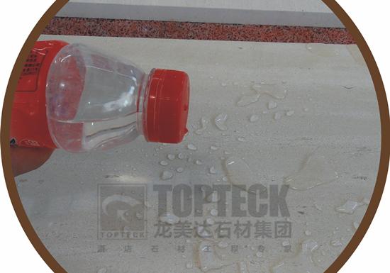 石材防水处理
