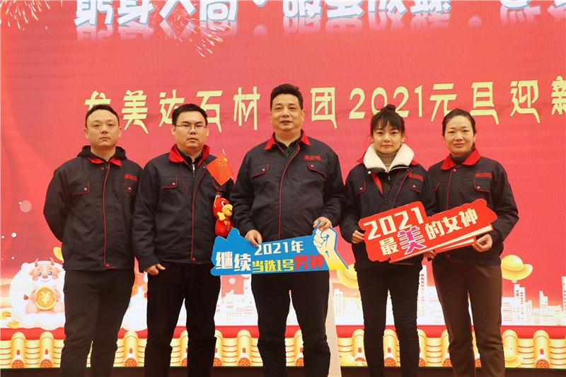 龙美达石材共享平台(深圳)