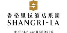 上海香格里拉酒店