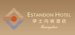伊士丹顿酒店