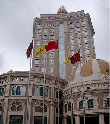 珠海昌安国际酒店