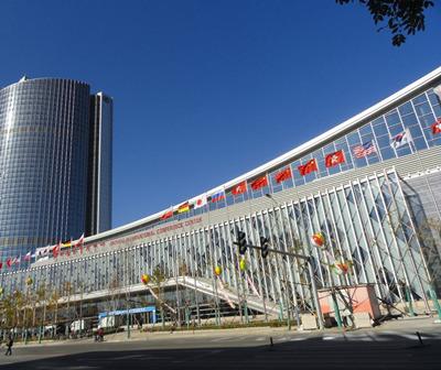辽宁锦州国际会展中心