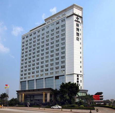 深圳丽湾酒店